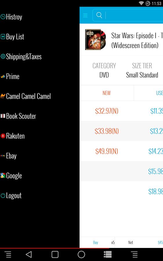 Amazon seller app Scoutify screenshot 2