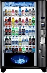Beverages Vending Machine