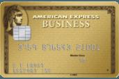 AmEx Business Gold Rewards