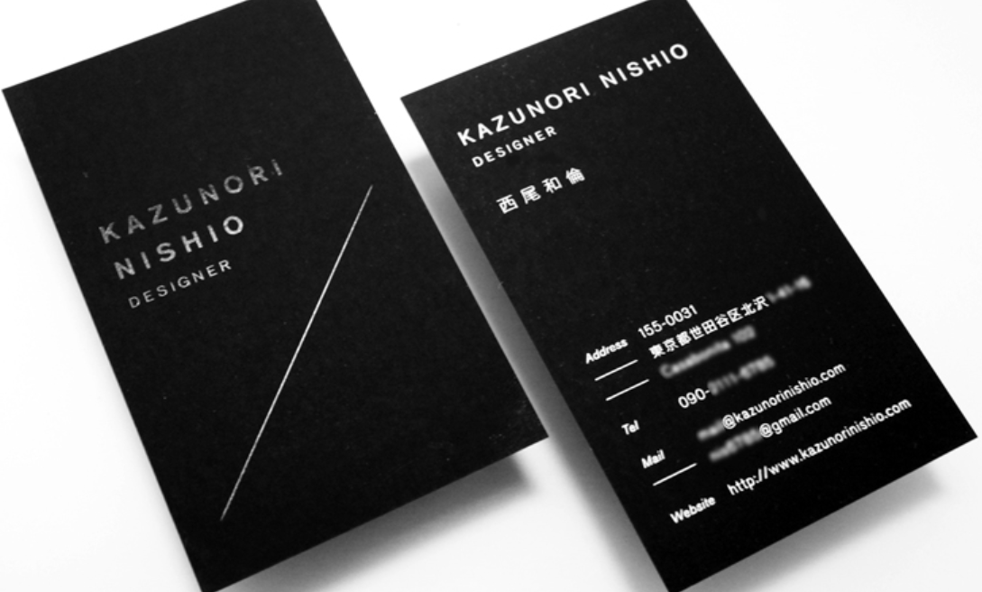 Elegant Black Minimalist - graphic designer business cards