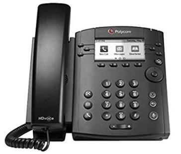 Amazon – Polycom VVX 311 - call center phones