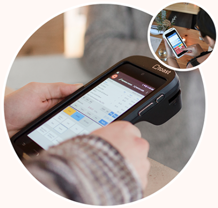 Toast Mobile POS - restaurant management software