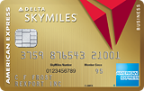 American Express Business Gold Delta Skymiles credit card