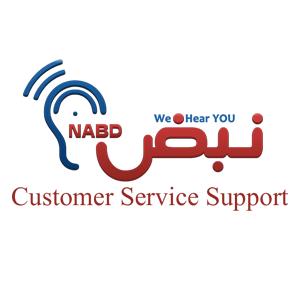 NABD Reviews