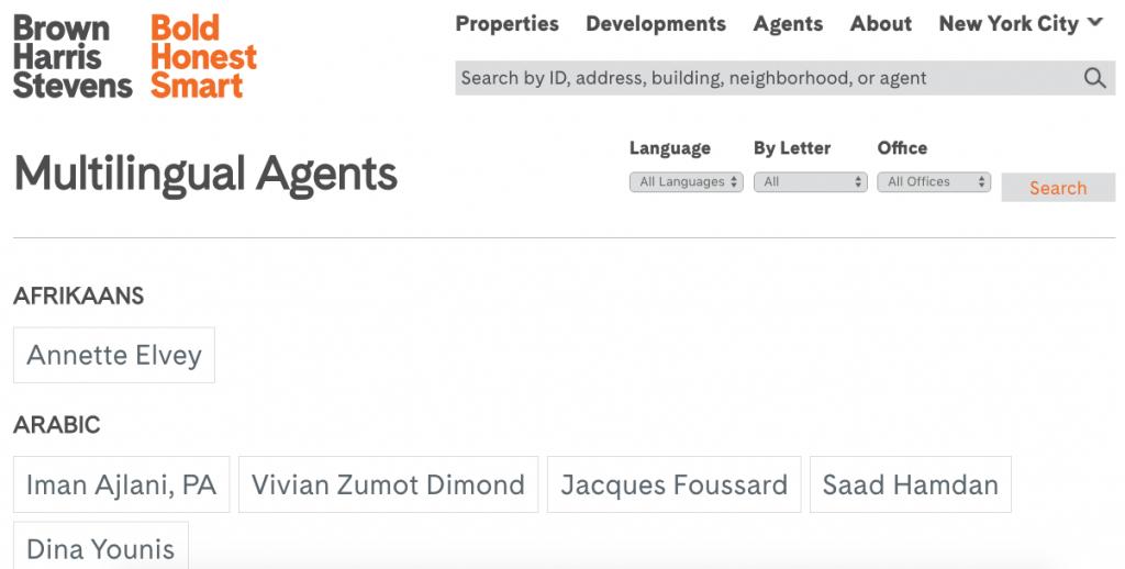 Brown Harris Stevens - best real estate agent websites