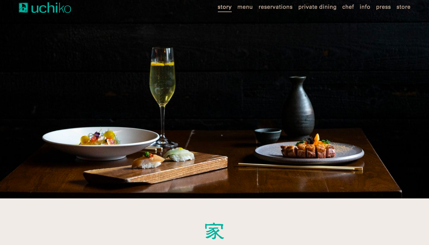 Uchiko website home page