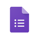 Google Forms reviews