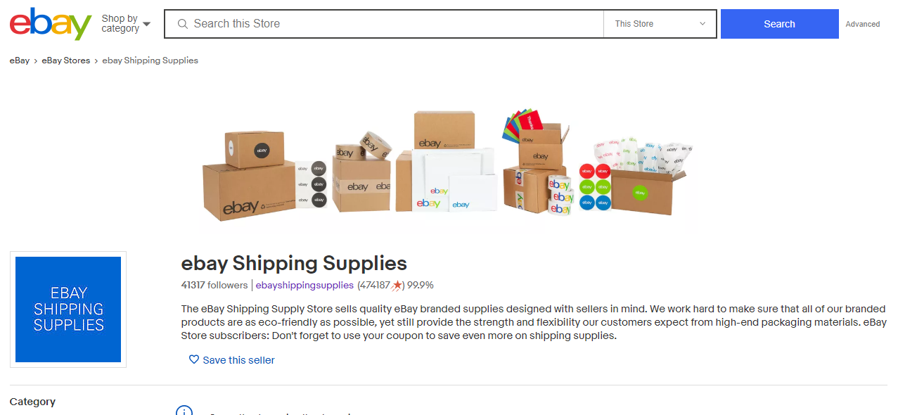 ebay branded shipping supplies example
