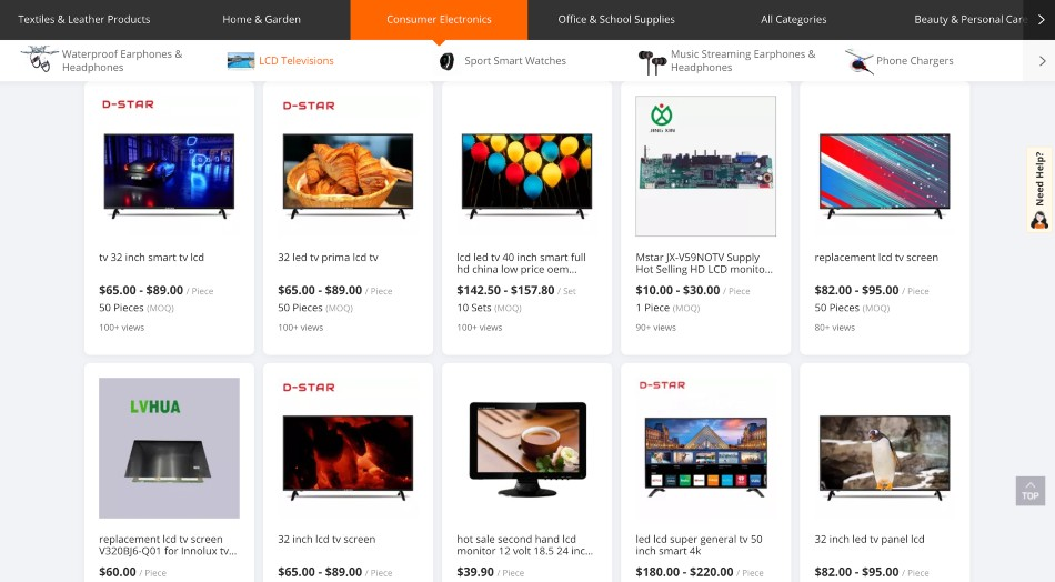 Screenshot of Alibaba Wholesale Products