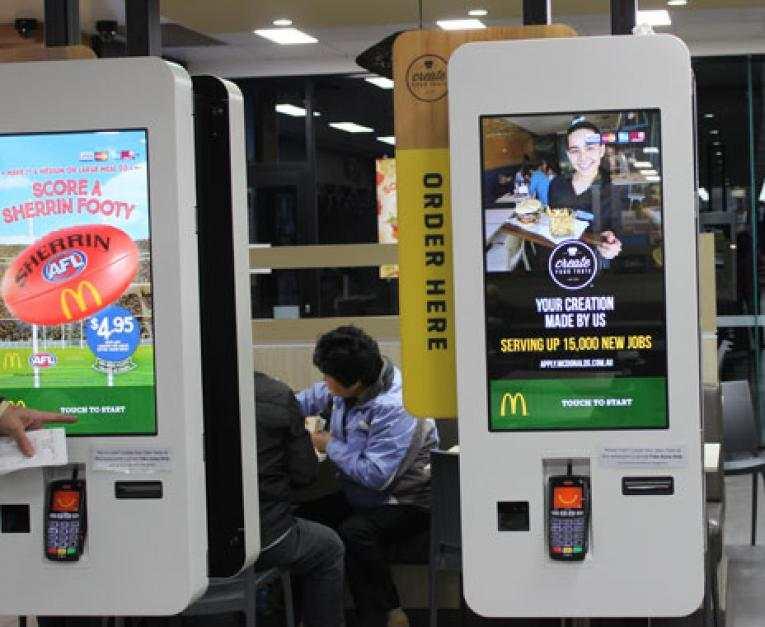 Screenshot of Self-Service Kiosks at McDonalds