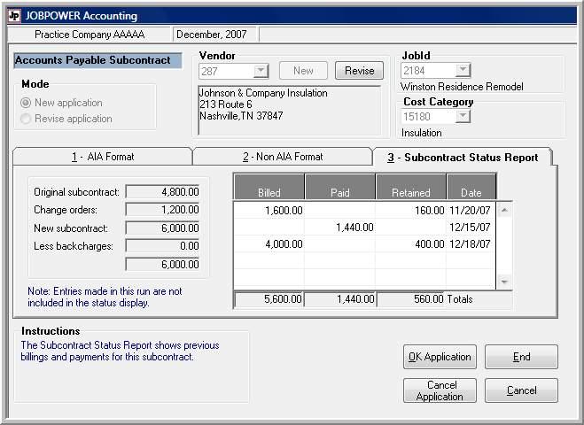 Screenshot of JOBPOWER Subcontract Module