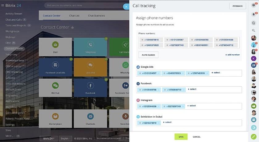 Bitrix Call Tracking settings