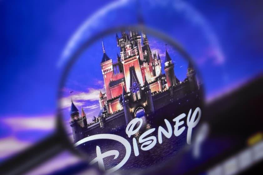 Walt Disney Magnified