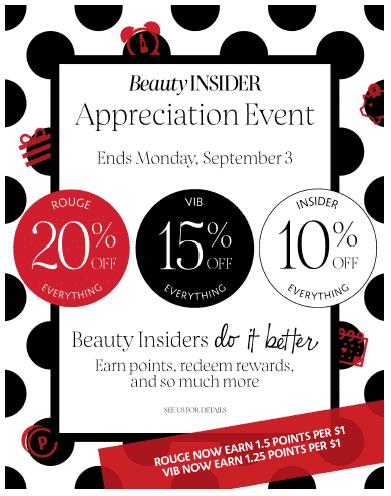 Screenshot of Sephora Appreciation Event