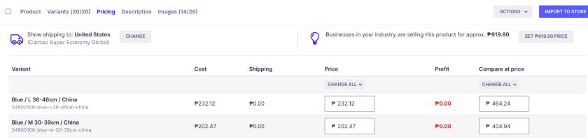 Oberlo Product Pricing Tab
