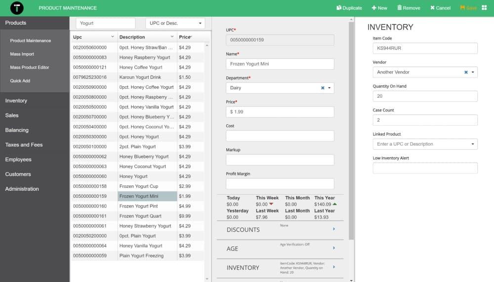 Screenshot of IT Retail Inventory Screen